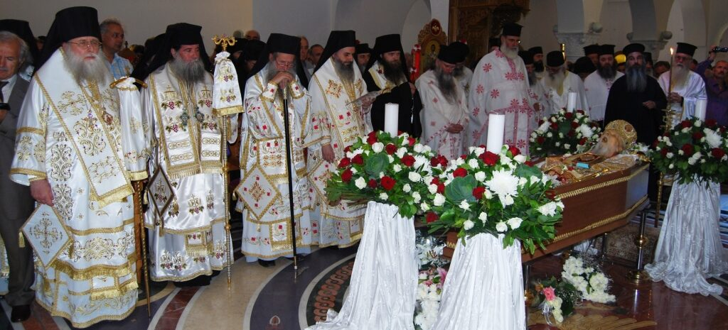 1986 Defrocking of Metropolitan Cyprian for Heresy