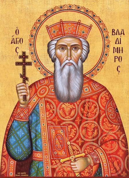 Equal of the Apostles Great Prince Vladimir