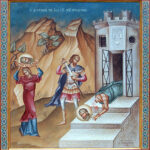 Homily by St. Peter Chrysologus on the Feast of the Beheading of St. John the Baptist, Prophet, and Forerunner