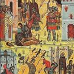 26 Martyrs of Zographou Monastery