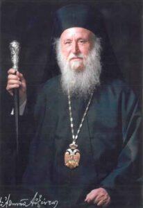 Archbishop Auxentius
