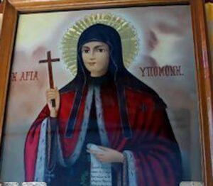 St. Ypomoni (Patience)