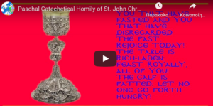 Paschal Homily