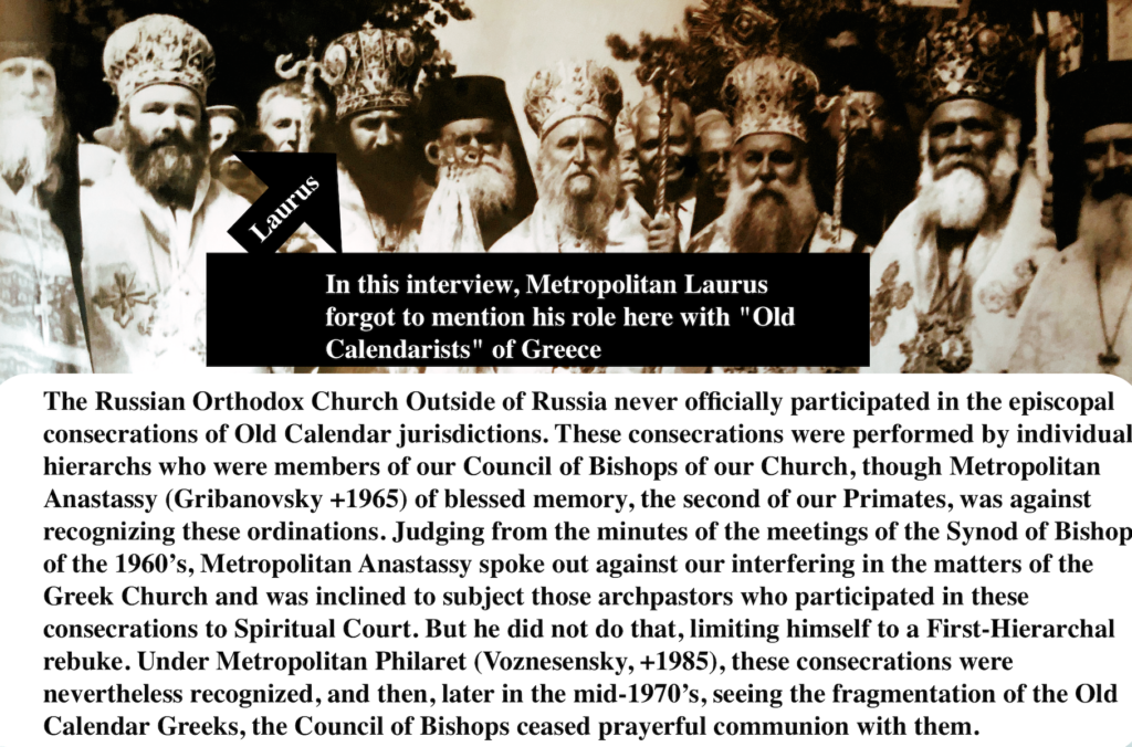 Metropolitan Laurus forgot to mention this...