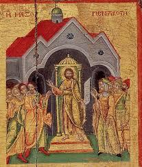 Sermon on Mid-Pentecost