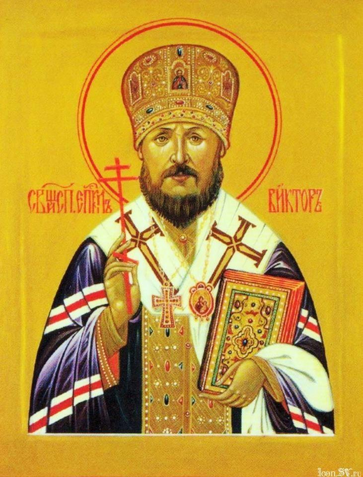 St. Victor of Vyatka