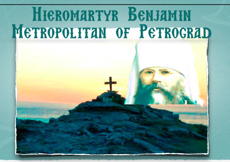 St. Benjamin Metropolitan of Petrograd