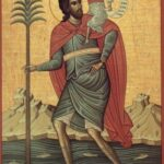 The Life of the Holy Martyr Christopher by Archimandrite Charalampos Vasilopoulos