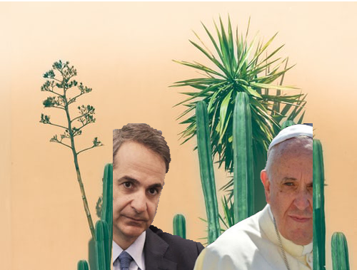 Green pope and prime minister of Greece