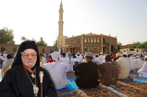Metropolitan George Khodr and Ramadan