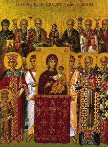 Synodikon 7th Ecumenical Council