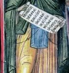 Our Father Among the Saints Paisius the Great of Egypt