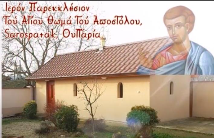 True Orthodoxy Hungary