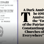 1920-2020: One Hundred Year Dark Anniversary of the Encyclical of 1920 the Archetype of Ecumenism