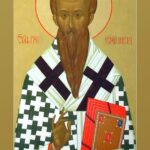 January 10 -St. Gregory of Nyssa