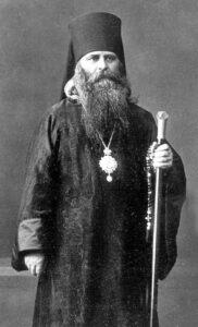 Hieromartyr St. Barsanuphius of Kirillov